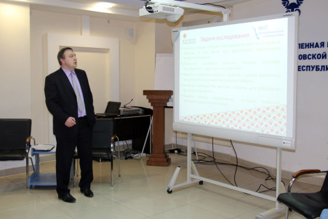 "A seminar-presentation ""A successful business based on marketing research"" was held at the Chamber of Commerce and Industry"