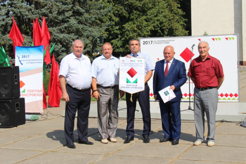 "The exhibition ""Buy Pridnestrovian""  in Kamenka"