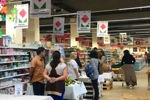 "In the supermarket ""Buffet"" was held tasting Transnistrian goods"