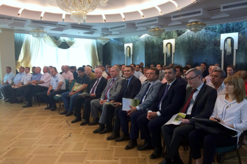 The CCI and farmers of Pridnestrovie participated in the Conference