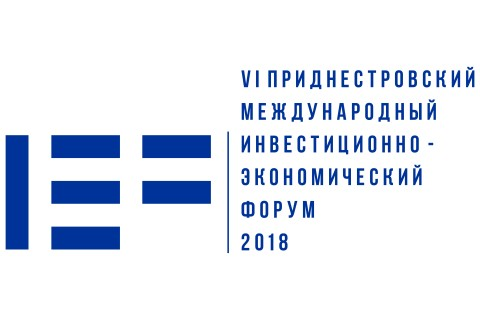 The registration on VI Pridnestrovian International Investment Economic Forum is open